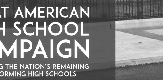 Great American High School Campaign report